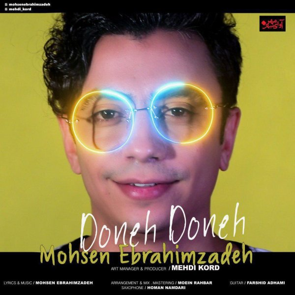 Mohsen Ebrahimzadeh - Doneh Doneh