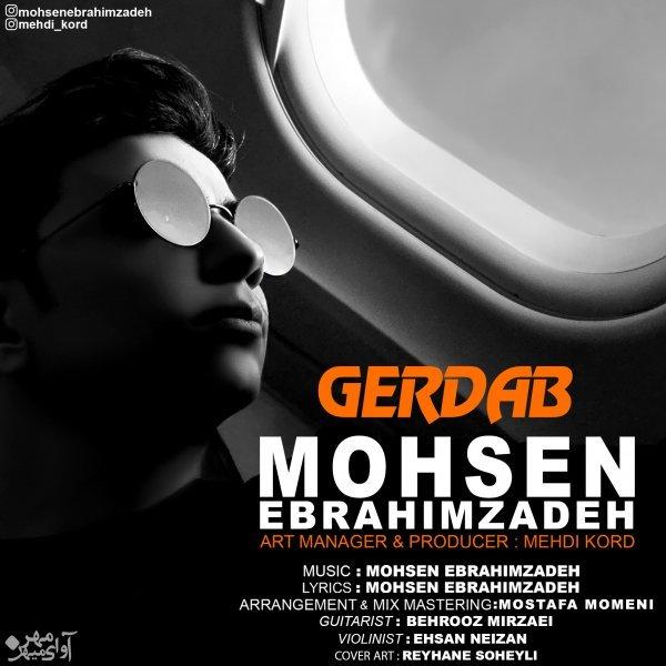 Mohsen Ebrahimzadeh - 'Gerdab'