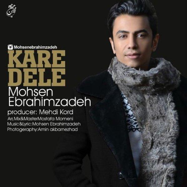 Mohsen Ebrahimzadeh - 'Kare Dele'