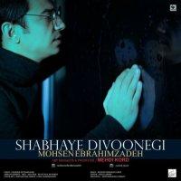 Mohsen Ebrahimzadeh - 'Shabhaye Divoonegi'