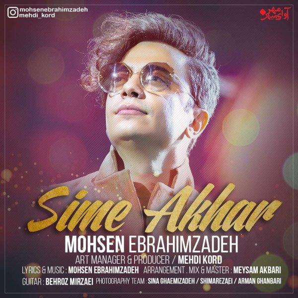 Mohsen Ebrahimzadeh - 'Sime Akhar'