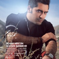 Mohsen Iranmehr - 'Beham Miresim'