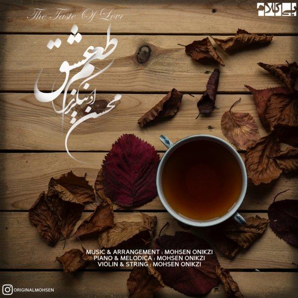 Mohsen Onikzi - 'Taem Eshgh'