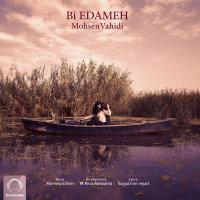 Mohsen Vahidi - 'Bi Edameh'