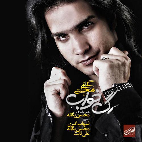 Mohsen Yeganeh - 'Azab'
