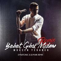 Mohsen Yeganeh - 'Behet Ghol Midam (Dynatonic & DJ M.Nik Remix)'