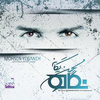 Mohsen Yeganeh - 'Delsard'