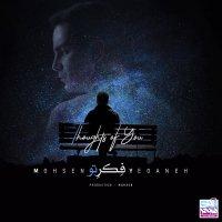Mohsen Yeganeh - 'Fekre To'