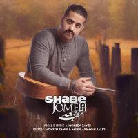 Mohsen Zandi - 'Alefe Ghamat'