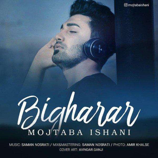 Mojtaba Ishani - 'Bigharar'