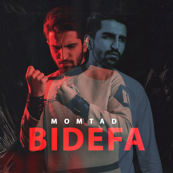 Momtad - Bi Defa