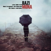 Mona - 'Baazi'