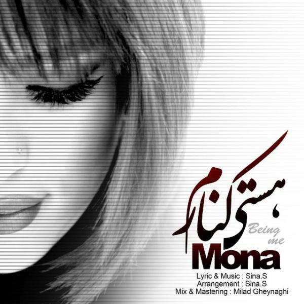 Mona - 'Hasti Kenaram'
