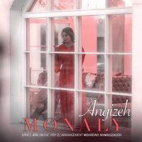 Monaly - 'Angizeh'