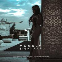 Monaly - 'Bigharar'