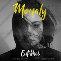 Monaly - 'Entekhab'