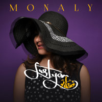 Monaly - 'Faghat To'