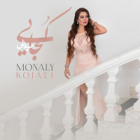 Monaly - 'Kojaei'