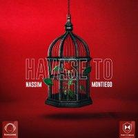 Montiego & Nassim - 'Havase To'