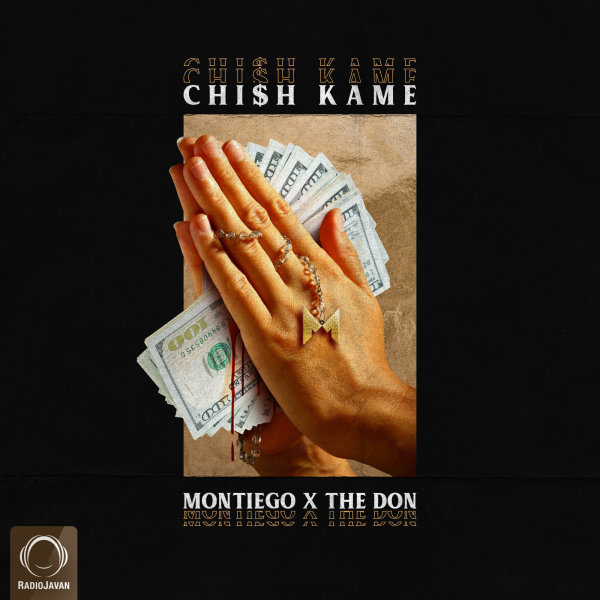 The Don & Montiego - 'Chish Kame'