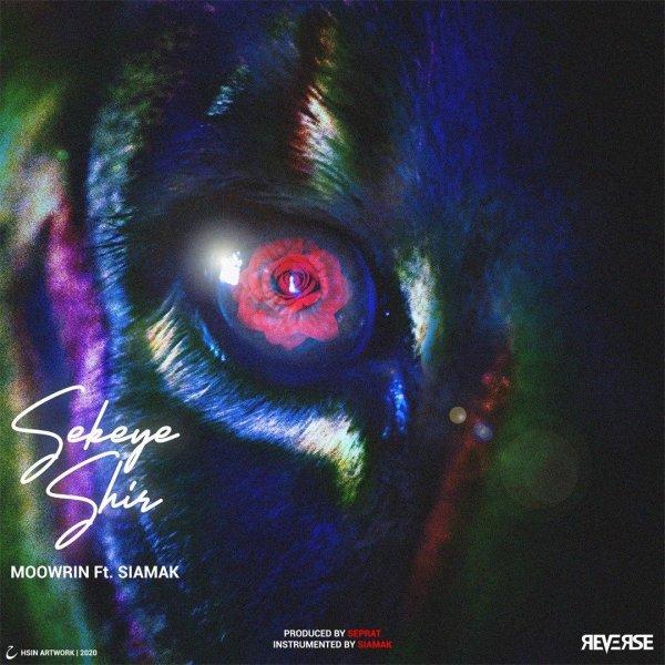 Moowrin - 'Sekeye Shir (Ft Siamak)'