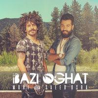 Mori & Saeed Osra - 'Bazi Oghat'