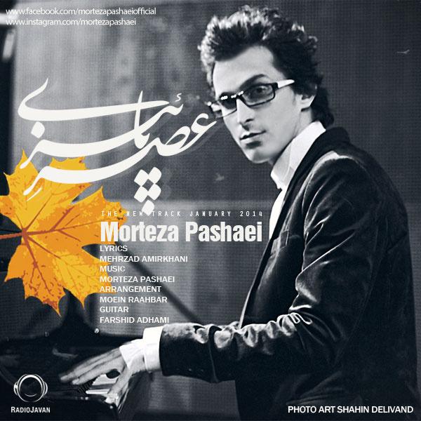 Morteza Pashaei - 'Asre Paeizi'
