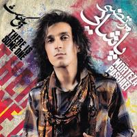Morteza Pashaei - 'Eshgh Yani In'