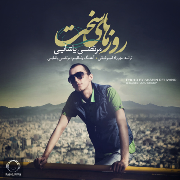 Morteza Pashaei - Roozhaye Sakht