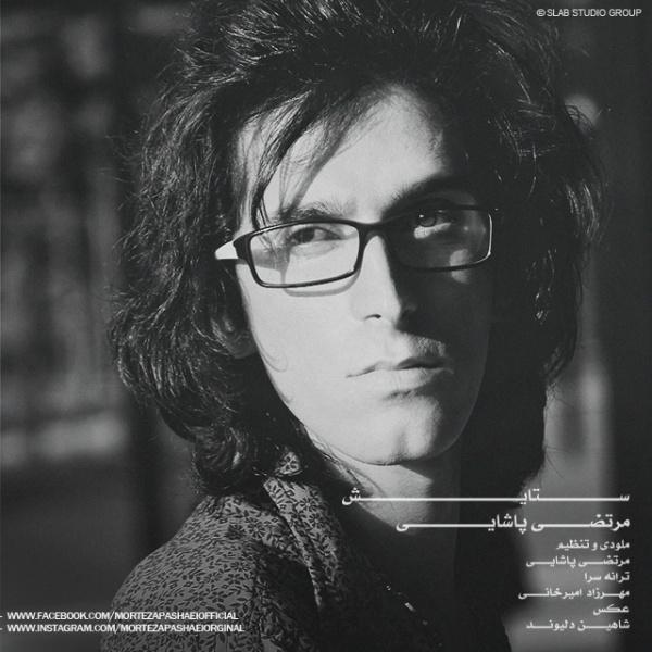 Morteza Pashaei - 'Setayesh'