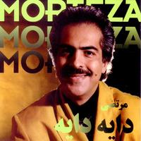 Morteza - 'Yade Iran'