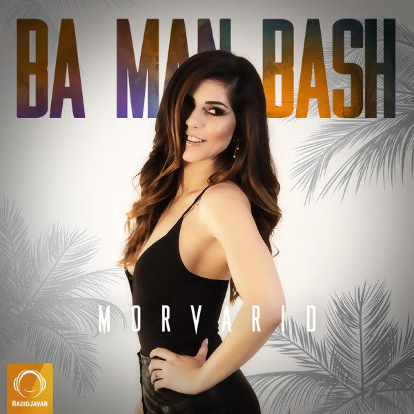 Morvarid - 'Ba Man Bash'