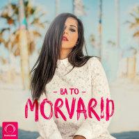 Morvarid - 'Ba To'