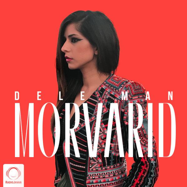Morvarid - 'Dele Man'