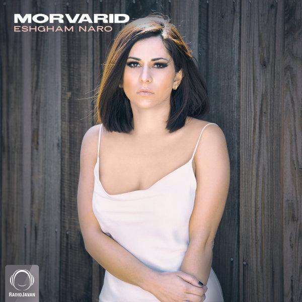 Morvarid - 'Eshgham Naro'