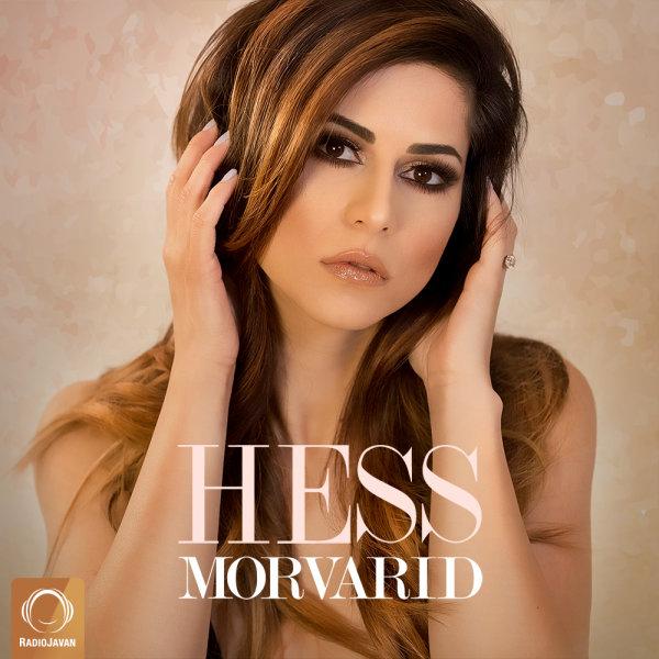 Morvarid - 'Hess'
