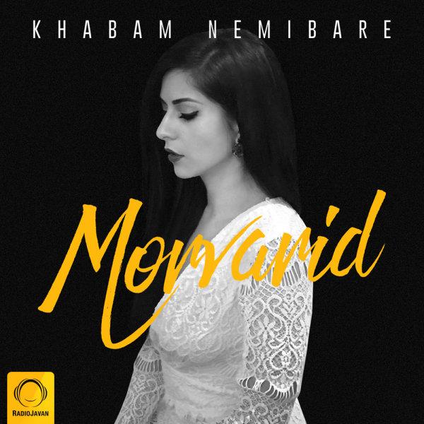 Morvarid - 'Khabam Nemibare'