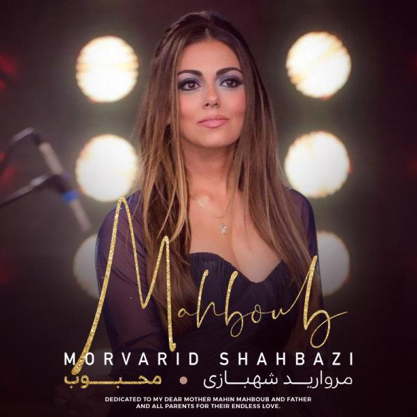 Morvarid Shahbazi - 'Mahboub'