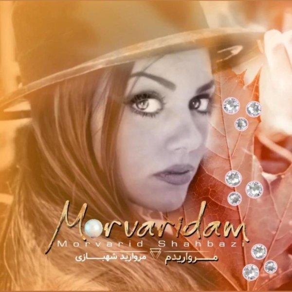 Morvarid Shahbazi - Morvaridam