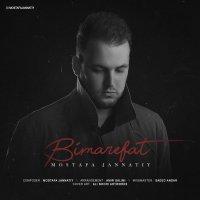 Mostafa Jannatiy - 'Bimarefat'