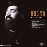 Mostafa Mola - 'Khoda'