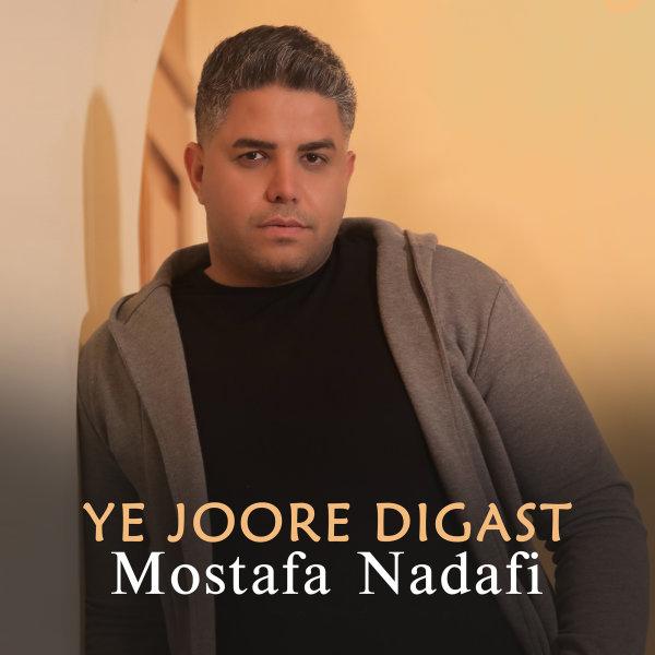 Mostafa Nadafi - Ye Joore Digast
