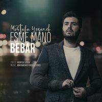 Mostafa Yeganeh - ' Esme Mano Bebar'