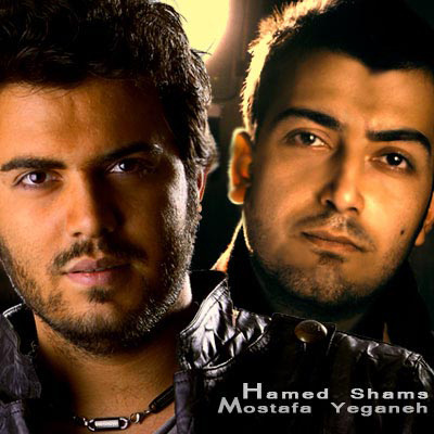 Mostafa Yeganeh - 'Delshoore (Ft Hamed Shams)'