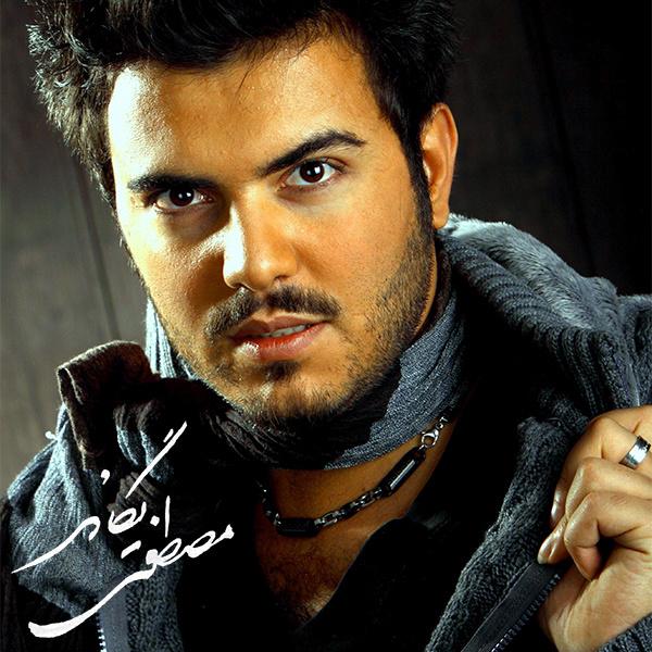 Mostafa Yeganeh - 'Deltangi'