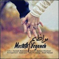Mostafa Yeganeh - 'Movazebam'