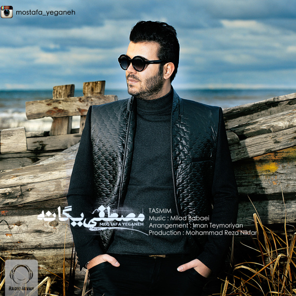 Mostafa Yeganeh - 'Tasmim'