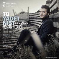 Mostafa Yeganeh - 'To Yadet Nist'
