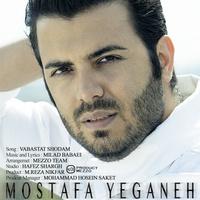 Mostafa Yeganeh - 'Vabastat Shodam'