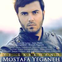 Mostafa Yeganeh - 'Ye Labkhand'